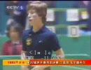 卓球 ワルドナー vs 江加良