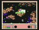 アースライトを撃墜されずにプレイ13「アーサー星域のワナ」