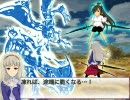 【iM@S】Romantic Sa.Ga 第09話【架空戦記】 thumbnail