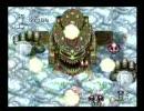 PCエンジン 精霊戦士スプリガン (1991) - Part1/3