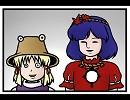東方の4コマやネタなどの動画 thumbnail