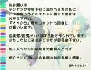 日刊VOCALOID系ランキング フロンティア 2010/2/16