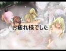 クイズ【永夜抄】レッドマジックアカデミー3