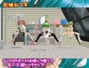 【MMD】くるみ☆ぽんちお【未完成】 thumbnail