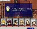 【CardWirth】シナリオリプレイ 「賢者の選択」#2