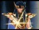 【MAD】聖闘士星矢:水瓶座のカミュ