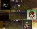 「信長さま黒日誌」第弐拾七夜(「秀吉」おまけ劇場)
