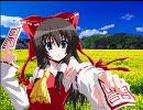 【東方原曲】花映塚「春色小径 ~ Colorful Path」【高音質】