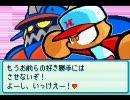 パワポケ7サクセス表 プレイ動画FINAL 甲子園ヒーロー編