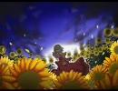 【東方原曲】花映塚「今昔幻想郷 ~ Flower Land」【高音質】