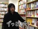 宮本浩次、かく語りき -考古学 第1回-
