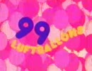 BEAT CRUSADERS - 99 Luftballons