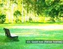 JAZZ 木洩れ日のオープンカフェ 【作業用BGM】 (鳥の声無しver) thumbnail