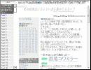 【洒落怖】怖い話も皆で読めば怖くない!…かも【実況】part1-9 thumbnail