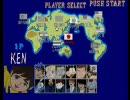 ストリートふぁいター【チャージマン研!×ストリートファイター2】
