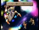 人気の「ロマンシング サ・ガ」動画 2,653本 -【ネ申曲】サガシリーズラスボスメドレー【FULL】