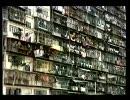 Kowloon Walled City documentary (Part 1_4)