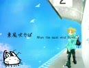 【猫虫】「東風吹かば」をアレンジして歌ってみた!【勝手にあれんじ】
