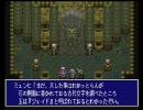 【実況プレイ】ルドラの秘宝を外国人がプレイしてみた part25