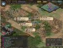 混沌三国志IX - 35 - A