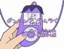 【耳コピMIDI】 ダンシング☆サムライ 【ヘァ☆】