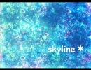 【巡音ルカ】skyline【オリジナル】