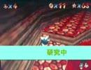 スーパーマリオ64のほほん縛り実況20