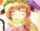 【東方Vocal】六十八億分の一のキミ【ティアオイエツォン(withered leaf)】