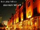 【和音マコ】オリジナル曲:Suite/Sweet