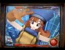 ドラクエ モンスターバトルロードがWii版発売決定