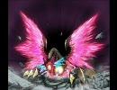 流星のロックマン3 vsクリムゾンドラゴン戦 BGM