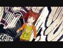 "Waka Flocka Flame ""Google Me"" feat. Yayoi by GoogleP"