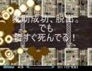 R-TYPE日和