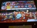 【ネタバレ注意!】AC太鼓の達人10 The Carnivorous Carnival【隠し曲】