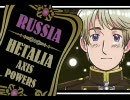 ロシアがデート前にあれこれ考えてデレデレしているドラマCD thumbnail