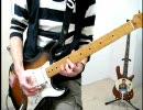 【supercell】さよならメモリーズを本気で弾いてみた【ギター】 thumbnail