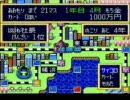 [TAS] SFC スーパー桃太郎電鉄2 岡山行ってきた