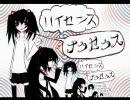 【覚えて歌お!】カラオケで歌えるボーカロイド曲集10/3月号B thumbnail