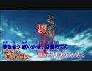 【ニコカラ】「LEVEL5-judgelight-」INST flipSide とある科学の超電磁砲より