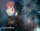 【鏡音レンオリジナル】Fire◎Flower【歌ってみた】