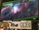AOU2010 【BORDERBREAK】ver1.5紹介動画