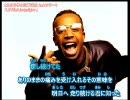 【ニコカラ】とある科学の超電磁砲 LEVEL5 -judgelight-(off vocal) thumbnail