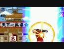 【MUGEN】 ロイヤルランブル大会 2