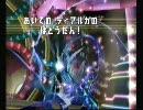 ポケモンバトレボ実況 ダブル【対幻・伝説・準伝ポケモン4体パ戦】