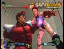 SUPER STREET FIGHTER Ⅳ ULTRA COMBO Ⅱ集2 thumbnail