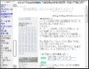 【洒落怖】怖い話も皆で読めば怖くない!…かも【実況】part1-10 thumbnail