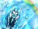 【初音ミク】水たまりグラフィティ【オリジナル】