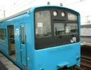 京葉線 201系スカイブルー 表示幕
