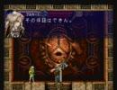 悪魔城ドラキュラ 月下の夜想曲 アルカード VS マリア