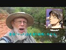 【ブラック・ラグーン】アリゾナの老人、暗黒の沼を見つめる(字幕版)